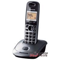 Panasonic KX-TG2511HGM kihangosítható hívóazonosítós metálszürke dect telefon