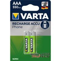Varta 58397101402 AAA (HR03) 550mAh telefon akku 2db/bliszter