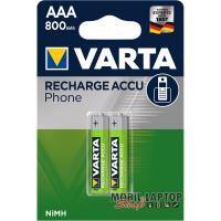 Varta 58398101402 Professional AAA (HR03) 800mAh telefon akku 2db/bliszter